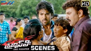 Ram Charan Saves a Kid | Bruce Lee The Fighter Movie Scenes | Rakul Preet | Kriti Kharbanda | Thaman
