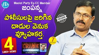 Maoist Party Ex-CC Member Jampanna Exclusive Interview   Crime Confessions With Muralidhar #7
