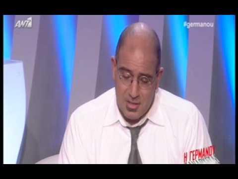 Gossip tv.gr Ο γιατρός που εγι� ε πορ� οσταρ