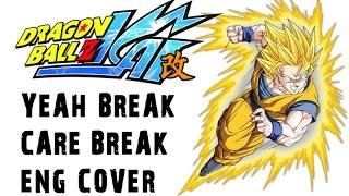 Dragon Ball Z KAI ED