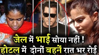 Emotional Story of Of Last Night Alveera Khan and Salman Khan