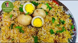 Egg Biryani | بریانی با تخم مرغ