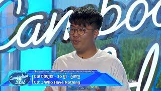 Cambodian Idol Season 3   Judge Audition Week 1   ឆយ ជុងហ្វាន   I Have Nothing