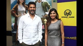 Gulaebaghavali Movie Premiere Show | Prabhu Deva | Hansika Motwani | Sanchita Shetty | Meena | TOC