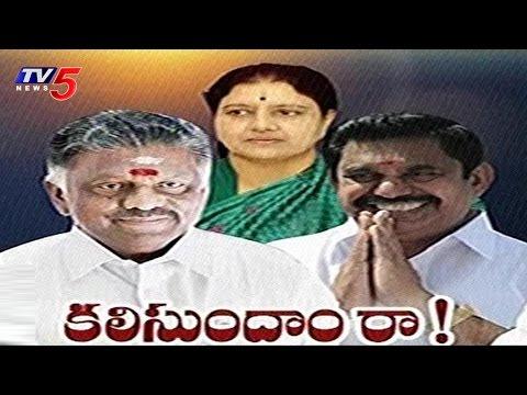 Twisted Politics In AIADMK Tamil Nadu Politics TV5 News