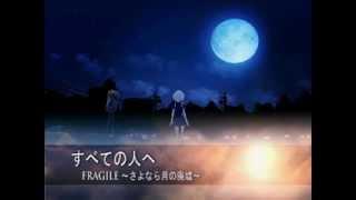 【超作業用】ゲーム名曲集【ジャンル不問】