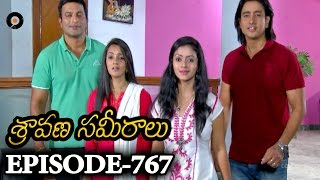 Epi 767 | 09-05-2016 | Sravana Sameeralu Telugu Daily Serial