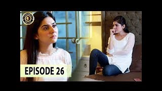 Teri Raza Episode 26 - 28th Dec - Sanam Baloch & Shehroz Sabzwari - Top  Pakistani Drama