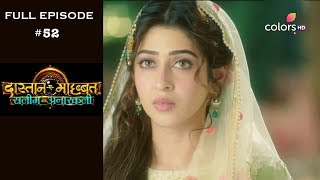 Dastaan-E-Mohabbat - 11th December 2018 - दास्तान-ए-मोहब्बत:सलीम अनारकली  - Full Episode