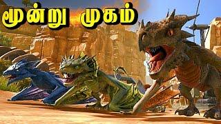 Moondru Mugam - ARK Scorched Earth Tamil Gaming
