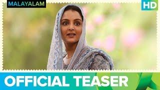 C/O Saira Banu (Malayalam)   Exclusive Teaser   Manju Warrier & Amala Akineni