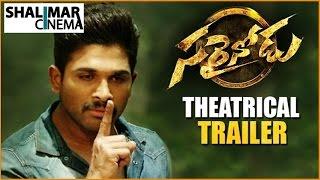 Sarainodu Theatrical Trailer  || Allu Arjun, Rakul Preet || Shalimarcinema