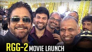 Raju Gari Gadhi - 2 Movie Launch Video | Nagarjuna | #RGG2 | TFPC