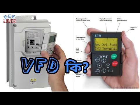 Xxx Mp4 What Is VFD Inverter VSD 🔥🔥 Part 1 In Bangla By Amit Paul 3gp Sex