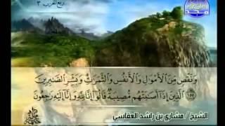 SURAH AL BAQARAH HOLY QURAN RECITATION 1