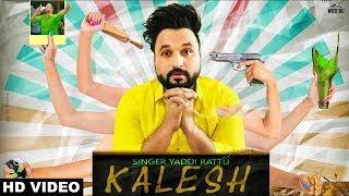 Kalesh (Full Video) Yaddi Rattu | New Song 2018 | White Hill Music