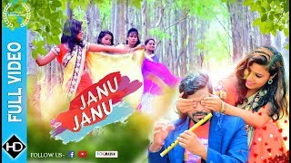 JANU JANU FULL VIDEO (Lipsa Mahapatra & Tankadhar) New Sambalpuri HD Video ll RKMedia