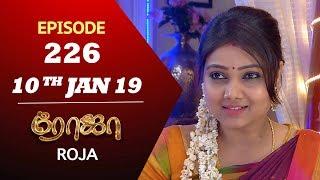 ROJA Serial   Episode 226   10th Jan 2019   ரோஜா   Priyanka   SibbuSuryan   Saregama TVShows Tamil