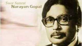 Aaja Bholi Dukhdaina Goda By Narayan Gopal