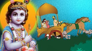 Sri Krishna Stories in Telugu Collection -1 | Devotional stories | Krishna Jayanthi special
