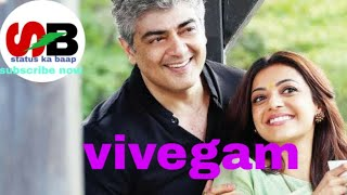 Vivegam (2018) Hindi Dubbed Official Trailer 2 | Ajith Kumar, Kajal Aggarwal, Vivek Oberoi