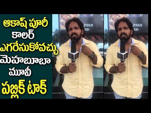 Xxx Mp4 Mehabooba Public Talk Mehabooba Movie Public Response Akash Puri Neha Setty SS Tv 3gp Sex