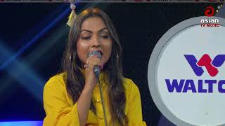 Age Jodi Jantam Tobe Mon | Nodi & Belal Khan | Bangla Romantic Song | Walton Asian Music