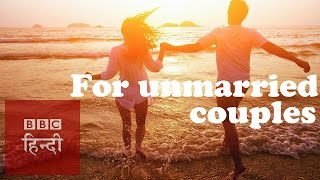Hotel booking facility for unmarried couples (BBC Hindi)