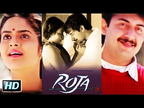 Roja (1992) - Tamil Full Movie | Arvind Swamy, Madhoo | Full HD (1080p)