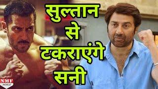 Salman khan की 'Tubelight' को टक्कर देगी Sunny Deol की film 'Bhaiyyaji Superhit'