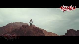 Ahmed Faleafel – Mate3refhash (Official Music Video) احمد فليفل- متعرفوهاش