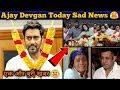 Sad News For Ajay Devgan Fans। Ajay Devgan Is Death. Bollywood News.!