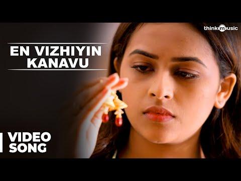 En Vizhiyin Kanavu Video Song   Bangalore Naatkal   Rana Daggubati   Sri Divya   Gopi Sunder