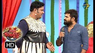 Chalaki Chanti Performance | Extra Jabardasth | 2nd November 2018 | ETV Telugu
