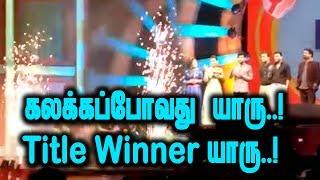 Kalakka Povathu Yaaru Final 2017 | Two Title Winners | Leaked Video | Santhanam Super Speech
