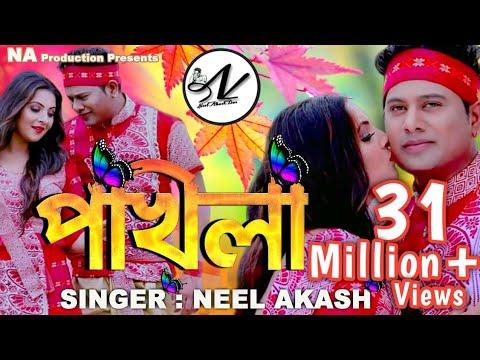 Xxx Mp4 POKHILA NEEL AKASH Assamese Romantic Song 2019 3gp Sex