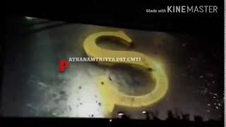 TSK FDFS Pathanamthitta dhanya teater respons