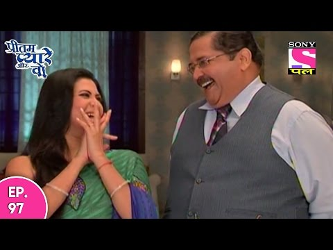 Xxx Mp4 Pritam Pyare Aur Woh प्रीतम प्यारे और वो Episode 97 17th December 2016 3gp Sex