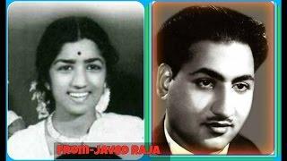 RAFI & LATA~Film~STAGE~{1951}~Dil Deke Dil Liya Hai~[ Great Gem-78 RPM Audio ]