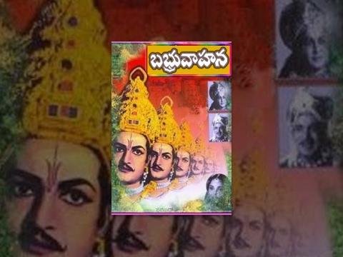 Xxx Mp4 Babruvahana Telugu Full Movie NTR 3gp Sex