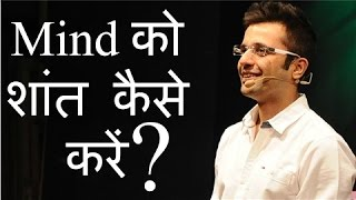 How to Blank Mind   By Sandeep Maheshwari   Motivational Speech in Hindi