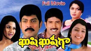 Kushi Kushiga Full Length Telugu Movie || DVD Rip..
