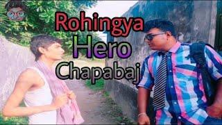 Rohingya hero chapabaj | রোহিঙ্গা হিরো চাপাবাজ | Bangla funny videos | By Flying Bekar Life