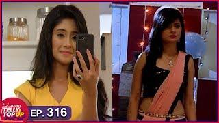 Kartik & Naira's Romantic Video Call   Vikram's New Plan To Make Anjali Realise Her Love For Him