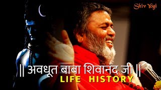 Avdhoot Baba Shivanand Ji Life History | Latest Exclusive Interview Video