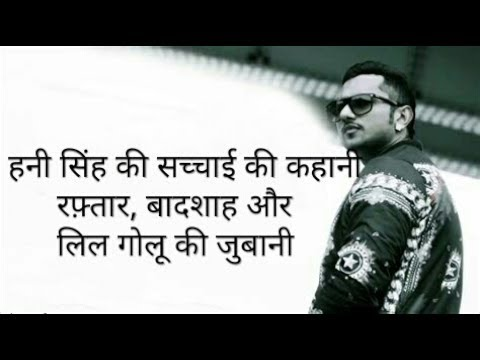 Xxx Mp4 हनी सिंह की सच्चाई Punjabi Rappers Talking Yo Yo Honey Singh Full Reality 3gp Sex