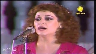 أغنية رائعة من وردة الجزائرية - على عيني  Warda  - Ala Einy