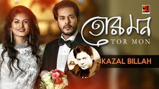 Tor Mon | by Kazal Billah | Ft. Jannatul Nayeem Avril | Antu Kareem | Official HD Eid Music Video