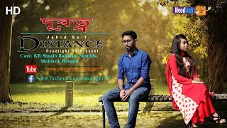 Distance | দূরত্ব | New Bangla Short Drama | Bangla Short Film | Headlight TV |