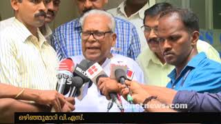 VS Achuthanandan responds about the collector's report against Thomas Chandy